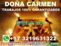 DOÑA CARMEN CONSULTAS POR VIDEO LLAMADA PRESENCIALES  Y TELEFONICAS TODA CLASE DE TRABAJOS